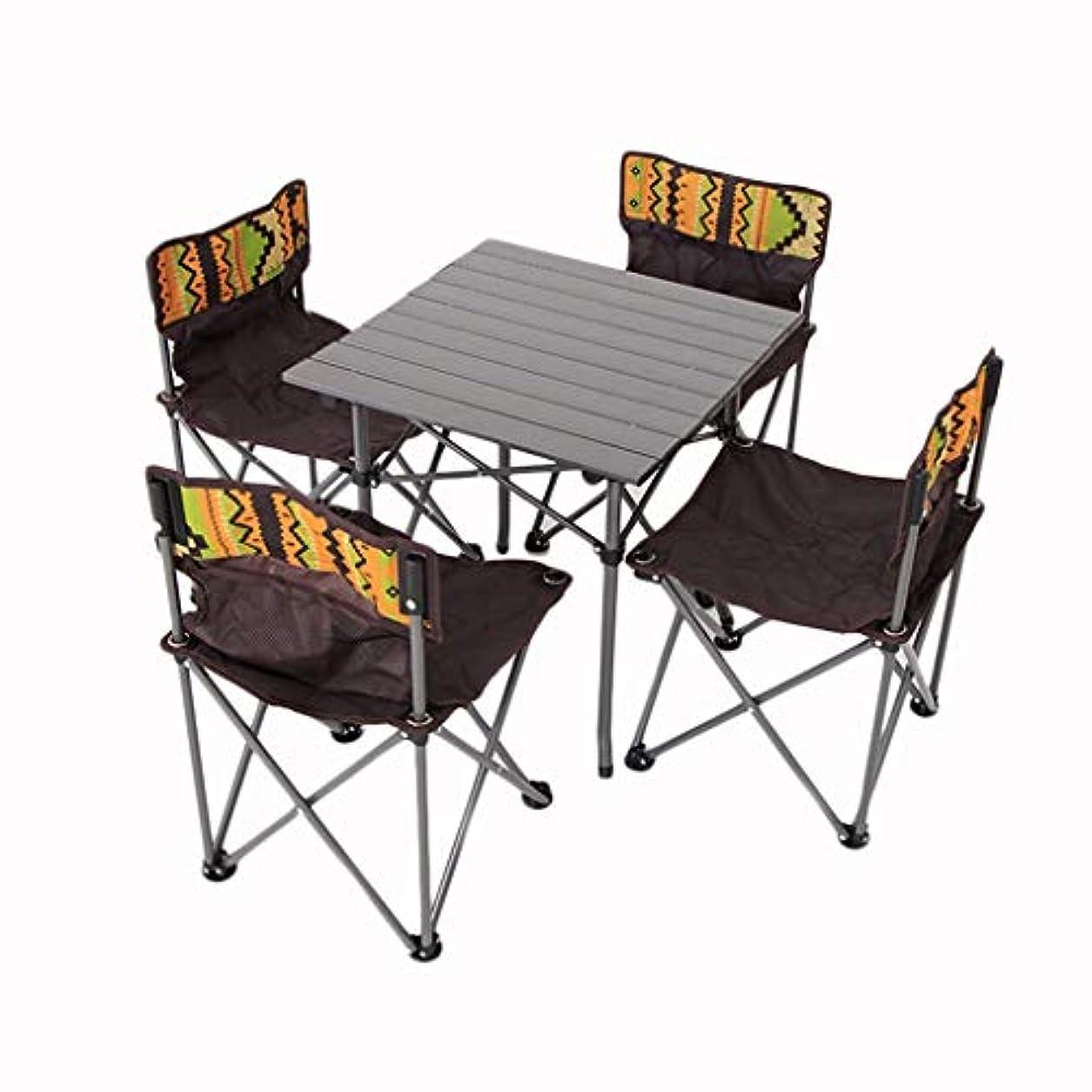 すすり泣き却下する結果としてテーブル?チェアセット 折りたたみ式テーブルアルミカウンタートップ折りたたみ式テーブル付きオックスフォードスツールテーブル屋外ピクニックキャンプディナーテーブル (Color : Brown, Size : 50*51*51cm)