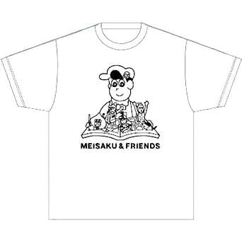 あはれ 名作くん Tシャツ アダルトL 本 16397