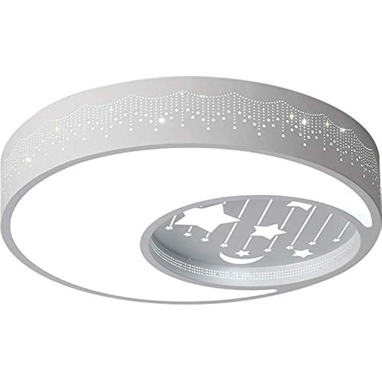 参照伝統砂新しい星の子供のような円形の天井ランプ、子供のリビングルームの寝室のベビールームの装飾ライト、暖かいモダンなリビングルームの備品シャンデリアIohpo9I 454(デザイン:ホワイトライト、サイズ:50 cm)