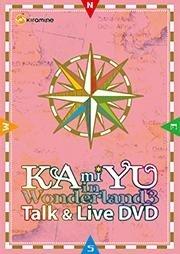 KAmiYU in Wonderland 3 Talk & Live DVDの詳細を見る