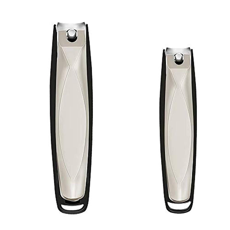 率直なすでに決定的爪切りステンレス製つめきり 飛び散り防止爪切り 用などに対応可能家庭用/介護用/医療