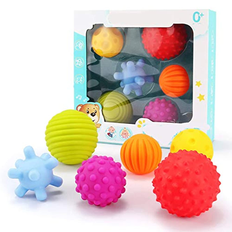 五十分です完璧Ququack 6個の子供触覚感覚ボール玩具赤ちゃん初期開発玩具
