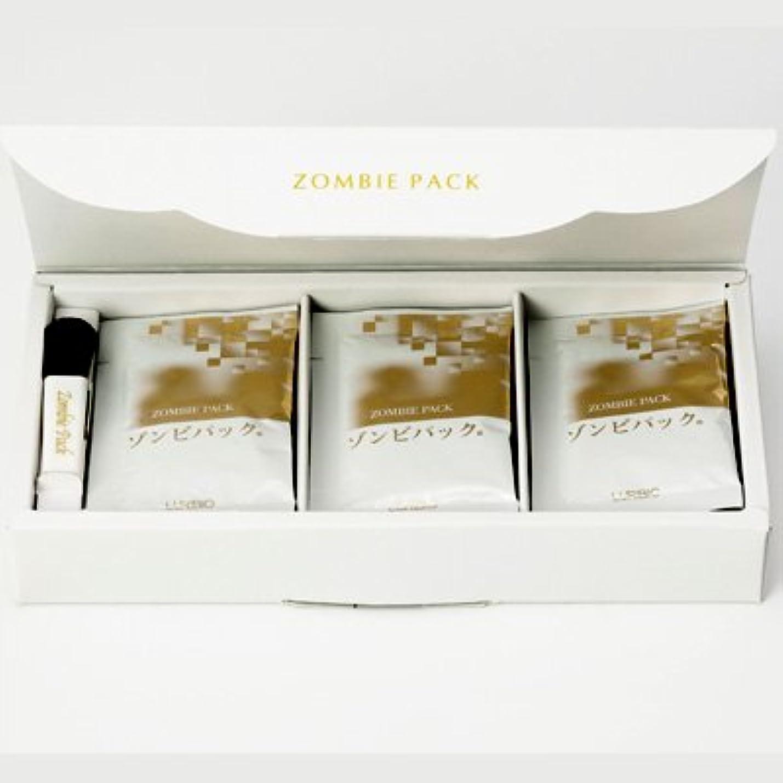 苛性風変わりなコールドルリビオゾンビパック 5g×15袋