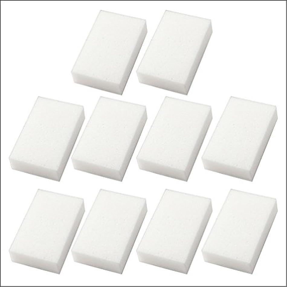ホテルアメニティ 業務用 使い捨てスポンジ 圧縮ボディスポンジ 個包装タイプ 厚み 約25mm お試し10個