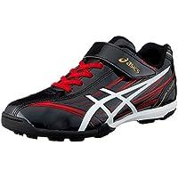 [アシックス] 運動靴 Lazerbeam BC-MG 20.0㎝ -25.0㎝ (現行モデル)