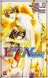 LOVE NOTE (アルルノベルス)