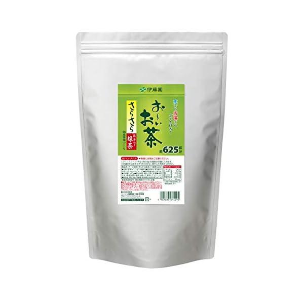 伊藤園 おーいお茶 さらさら緑茶の紹介画像13