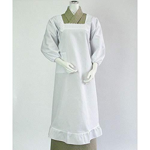 割烹着 和装 白 角衿 フリル付き 撥水 撥油 おしゃれ (Mサイズ:身丈125cm)