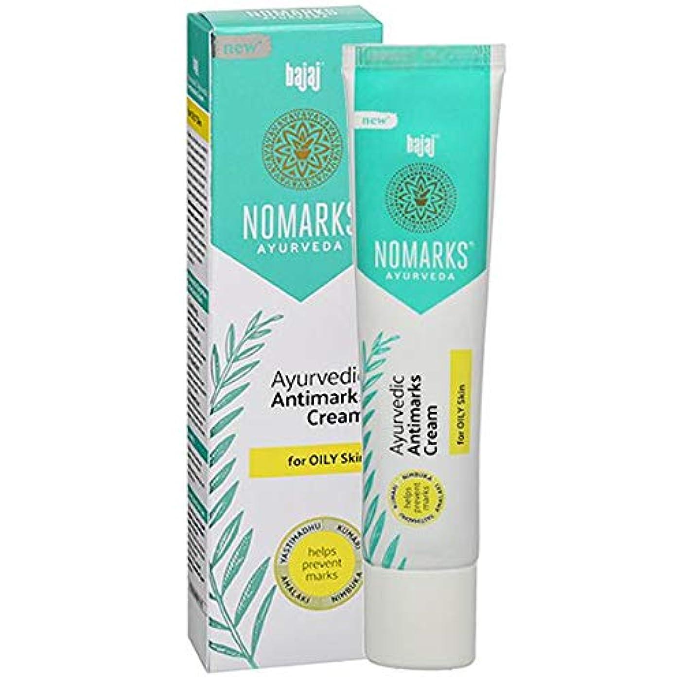 ベンチ助言クラックポットBajaj Nomarks For oily Skin For Pimple - Mark Free Glowing Fairness with Emblica Aloe & Lemonエンブリカアロエ&レモンマーク無料...