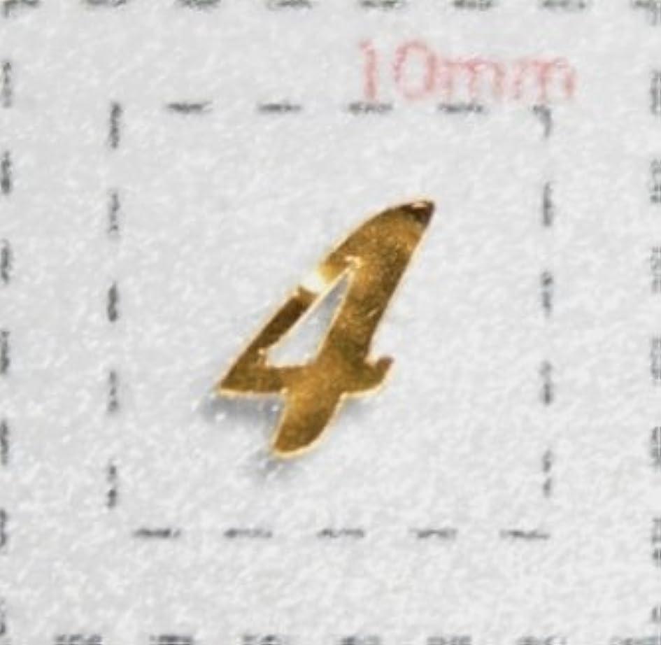 闇犯罪チャンピオンシップ【数字ネイルシール】1筆記体《4》ゴールド/1シート9枚