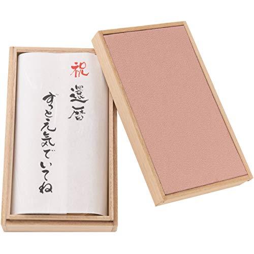 (赤ちゃんまーけっと) 還暦祝い プレゼント ギフト okuru 紅白うどん 浅緋 桐箱入り 150g