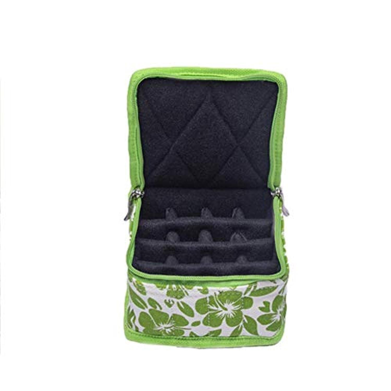 知り合いになる見かけ上無視するPursue エッセンシャルオイル収納ケース アロマオイル収納ボックス アロマポーチ収納ケース 耐震 携帯便利 香水収納ポーチ 化粧ポーチ 16本用