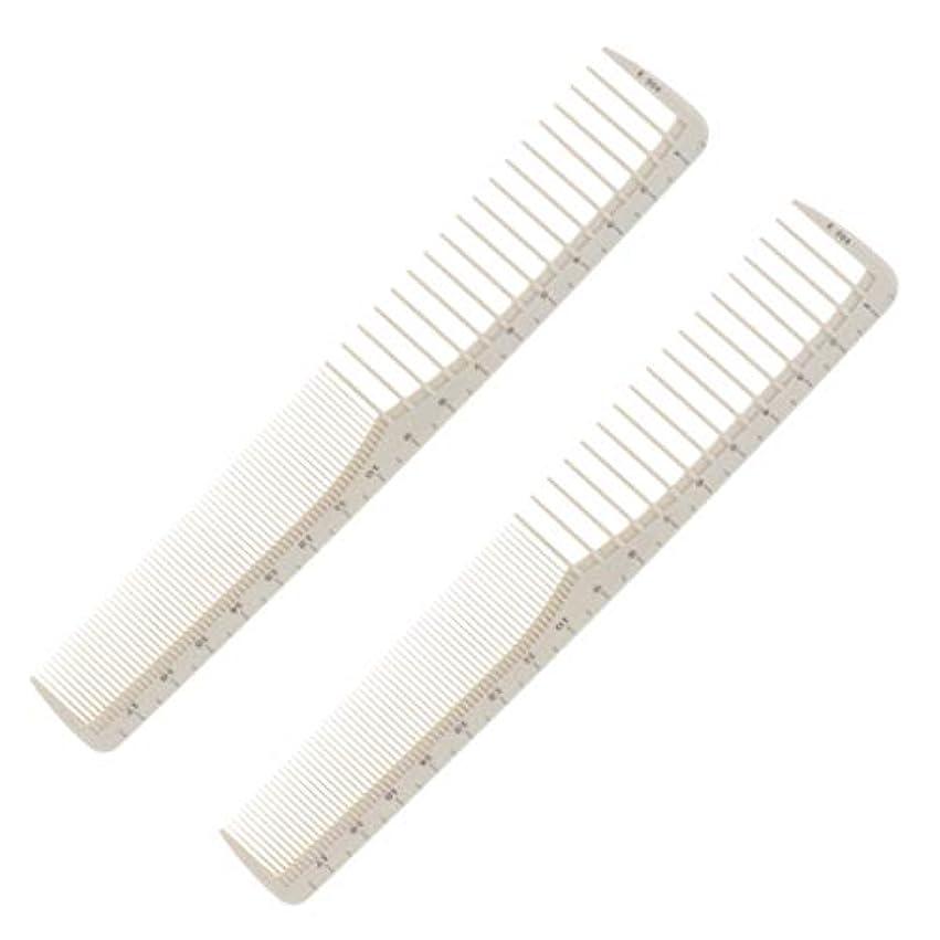 必要ない最大化するようこそ樹脂 コーム 髪櫛 ヘアカットコーム 低静電気 耐熱性 軽量 サロン 家庭用 スケール付き 2本入り