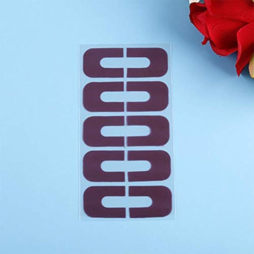ブラケットコントローラより平らなMurakush マニキュアツール 10ピース U字型 実用 マニキュア こぼれる爪 爪保護 ステッカー 抗オーバーフロー指スキンケア DIYツール purple