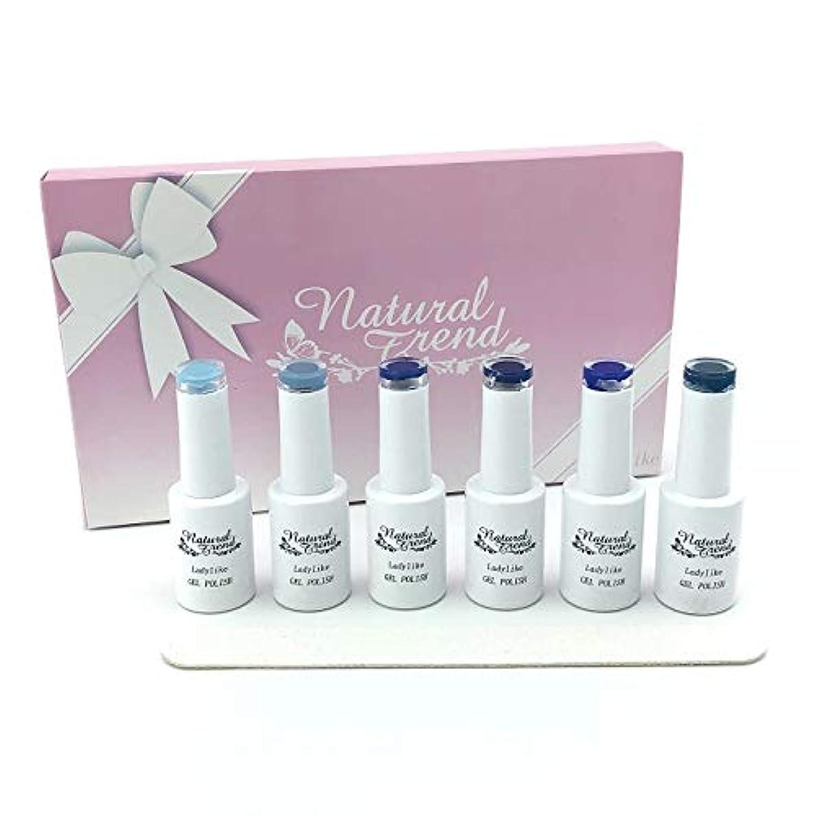 腹痛ジャンプする窒素NaturalTrend ジェルネイル カラー 6本セット ファイル付き (AquaSeaBlue)
