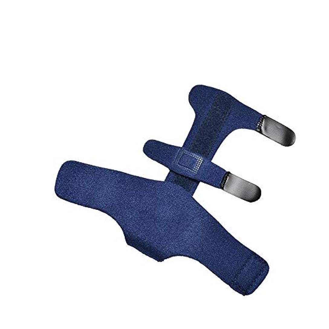 理容師老人汚染されたZYL-YL ベルトを固定スリーブアルミ板支持フィンガー補正を修正指固定フィンガー (Edition : Left)