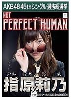 指原莉乃 A3サイズタオル AKB48 45thシングル 選抜総選挙 総選挙ミュージアム 限定 生産終了