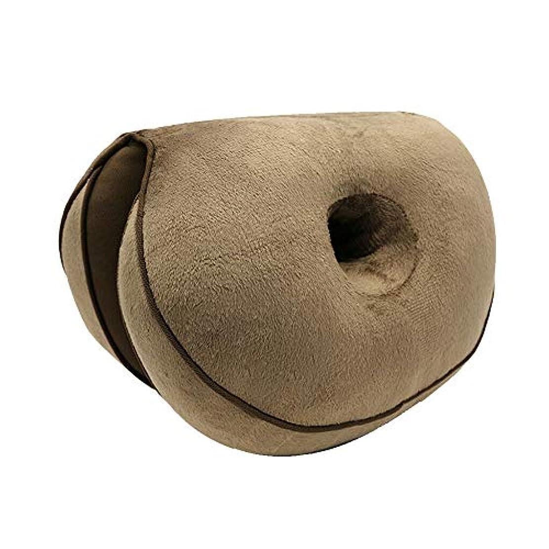 商標識別シェルターLIFE 新デュアルシートクッション低反発ラテックスオフィスチェアバックシートクッション快適な臀部マットパッド枕旅行枕女性女の子 クッション 椅子