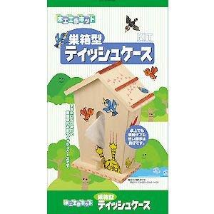 ○木工工作キット 巣箱型ティッシュケース/JAN4514502100770【工作キット】