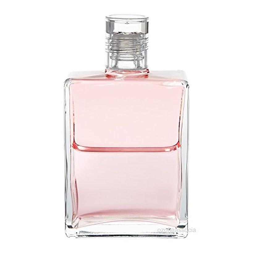書き込み薄汚い無駄だオーラソーマ ボトル 52番  レディナダ (ペールピンク/ペールピンク) イクイリブリアムボトル50ml Aurasoma
