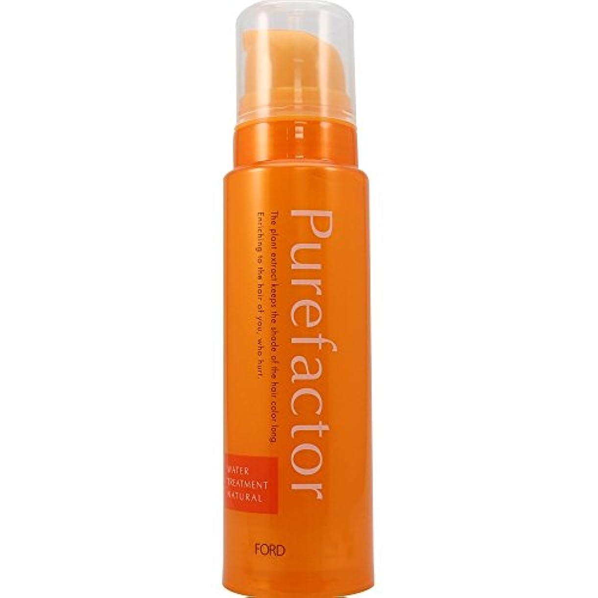 毒液息苦しいルールフォードヘア化粧品 ピュアファクター ウォータートリートメント 145g