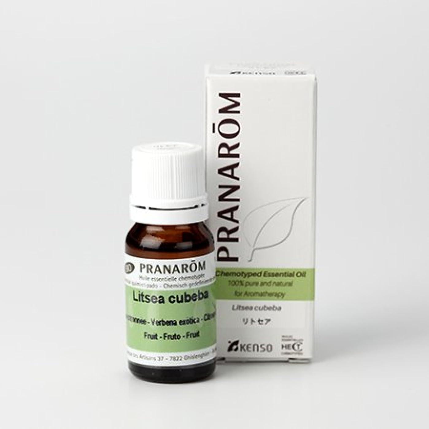 ビスケット前提膨張するプラナロム ( PRANAROM ) 精油 リトセア 10ml p-107
