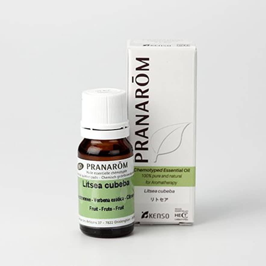 休日に食用面積プラナロム ( PRANAROM ) 精油 リトセア 10ml p-107