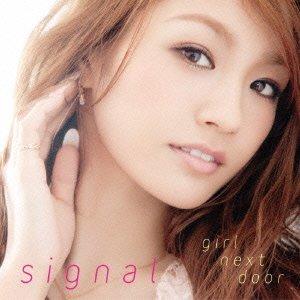 [画像:signal(MUSIC VIDEO盤DVD付)]