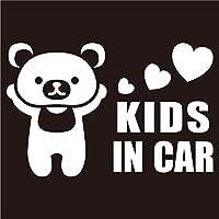 imoninn KIDS in car ステッカー 【パッケージ版】 No.11 クマさん (白色)