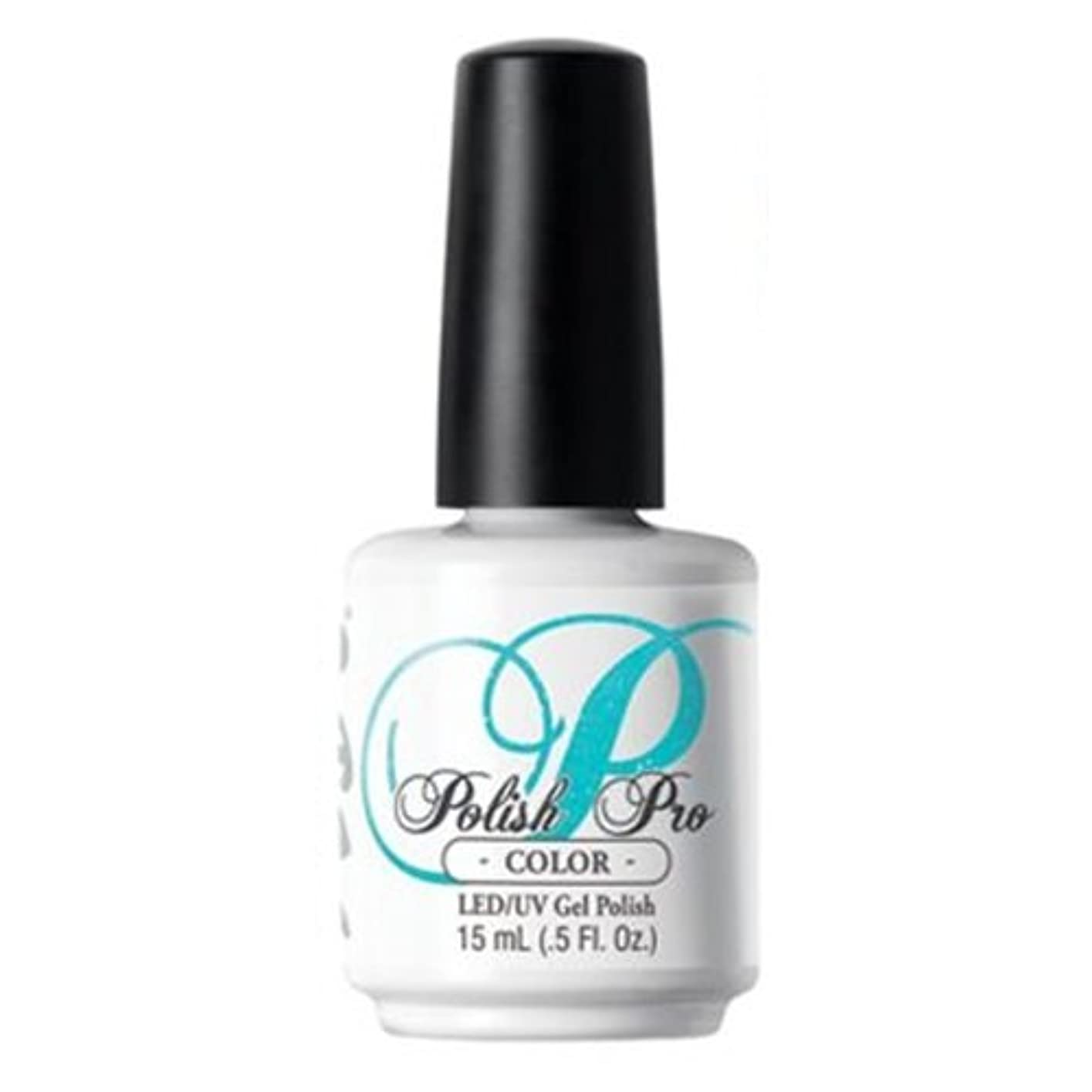 ひばりトランクキュービックNSI Polish Pro Gel Polish - Ocean Princess - 0.5oz / 15ml