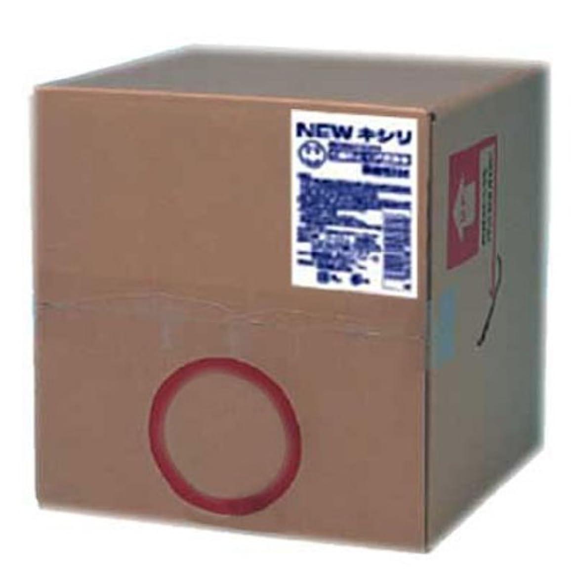 くまジョグ政権フレッシュ水歯磨き キシリ マウスウォッシュ業務用洗口液 20L 25倍濃縮お得タイプ