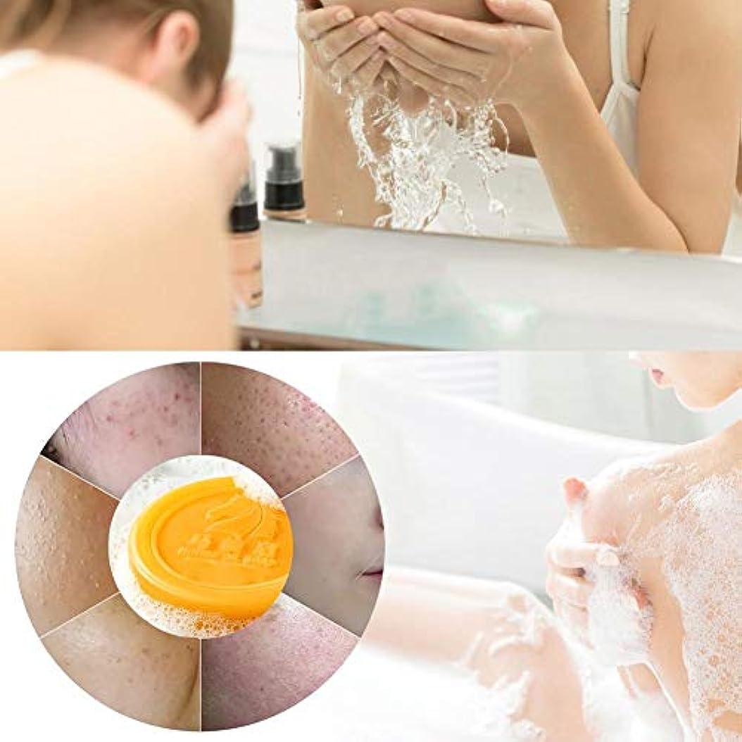 治すまたはどちらかデコードするオイルコントロールソープ、100gウマオイル保湿石鹸ダニ除去クレンジングオイルコントロールソープ