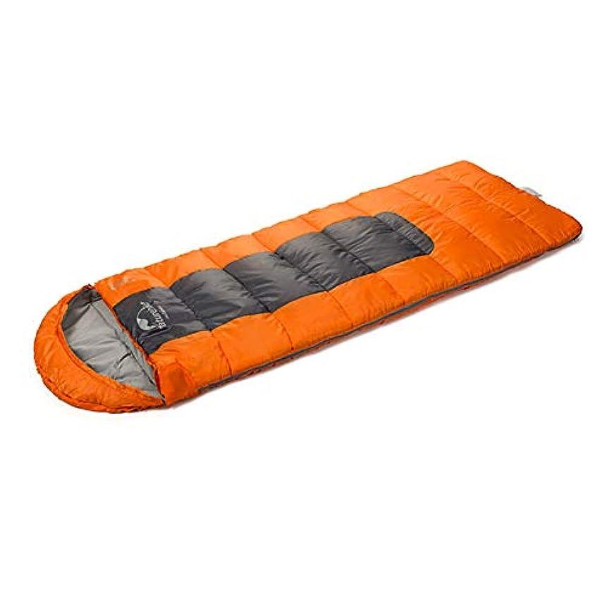 キリスト教三モニカDurable,breathable,comfortable寝袋、4シーズン厚い睡眠バッグ軽量ポータブル屋外スリーピングパッド封筒中空綿暖かい睡眠袋防水スプライスハイキングキャンプスリーピングバッグ,orange,210*75cm