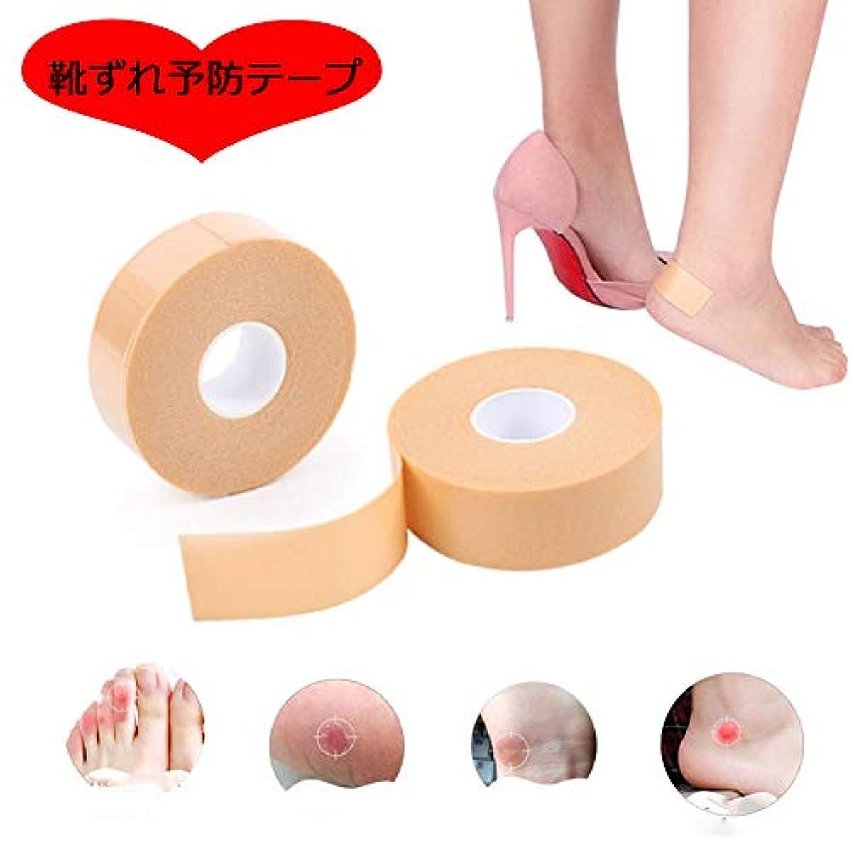 浴前任者うん靴ずれ予防テープ EXTSUD 靴擦れ防止 かかと パッド ヒールステッカーテープ 2.5cm*5m グ ラインドフットステッカー 切断可能 防水 かかと保護テープ 肌色 粘着 足痛み軽減 伸縮性抜群 男 女兼用