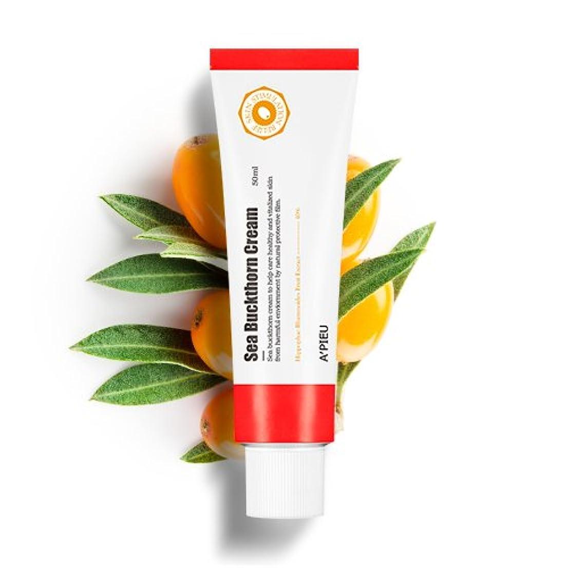 ストリップアレンジ部屋を掃除するAPIEU Sea Buckthorn Cream アピュシーバックソーンクリーム 50ml [並行輸入品]