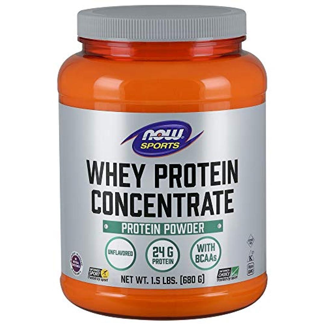 解凍する、雪解け、霜解け医薬列挙する海外直送品Now Foods Whey Protein Concentrate, Unflavored 1.5 lbs