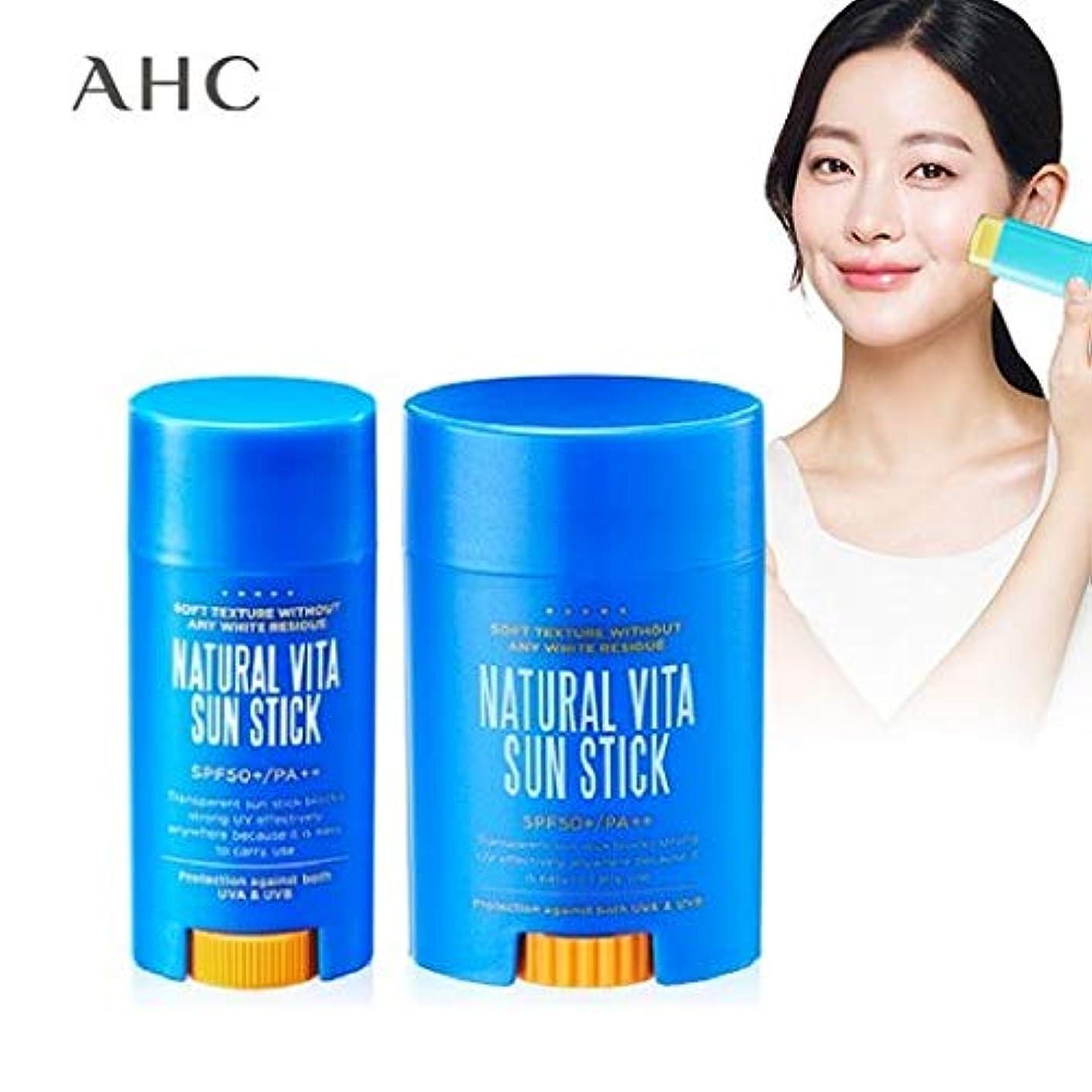 香ばしい肺ロードハウスAHC ナチュラルビター線スティック SPF50+ PA++ / AHC NATURAL VITA SUN STICK [並行輸入品] (15g)