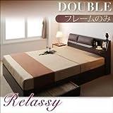 収納ベッド ダブル〔Relassy〕〔フレームのみ〕 ダークブラウン クッション・フラップテーブル付き収納ベッド 〔Relassy〕リラシー〔代引不可〕