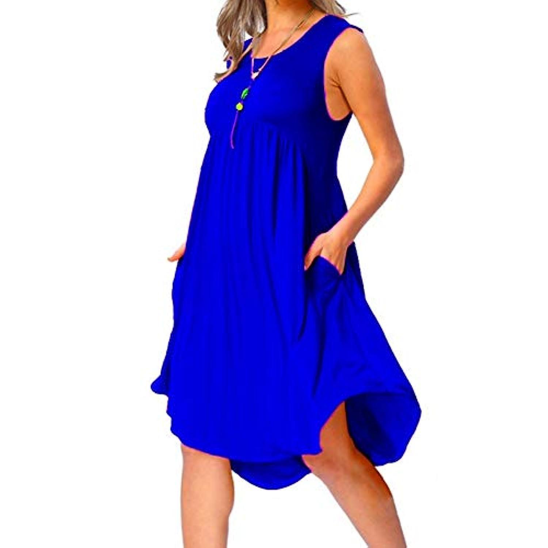 好奇心有毒な哀MIFAN の女性のドレスカジュアルな不規則なドレスルースサマービーチTシャツドレス