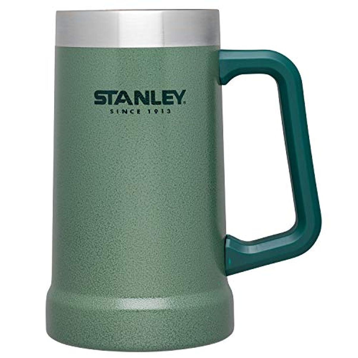 時期尚早甘くする居心地の良いSTANLEY(スタンレー) 真空ジョッキ 0.7L ビール 炭酸 保温 保冷 02874-021 (日本正規品)