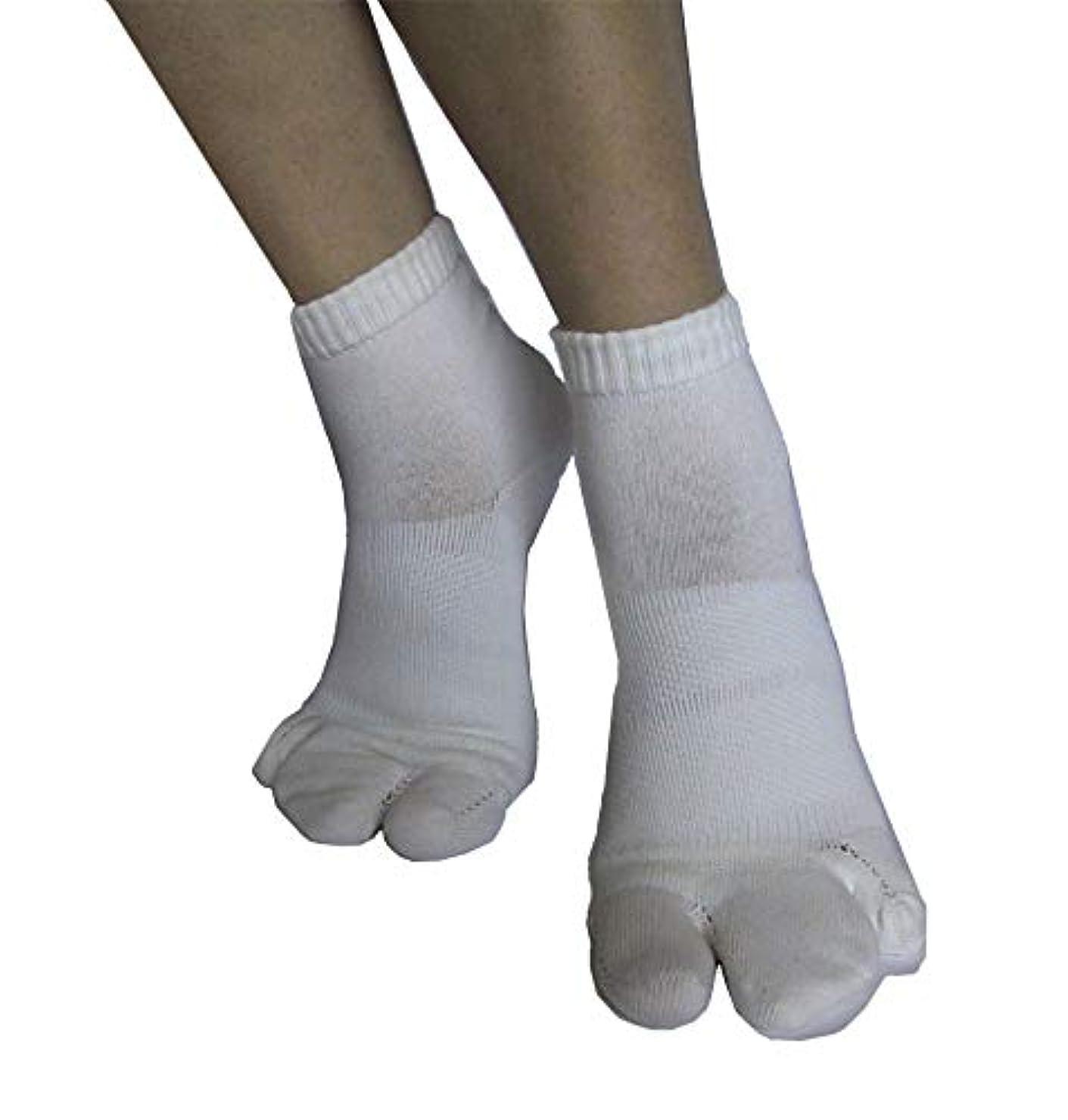 ズーム雷雨違法カサハラ式サポーター ホソックス3本指テーピング靴下  ホワイト L25-26cm
