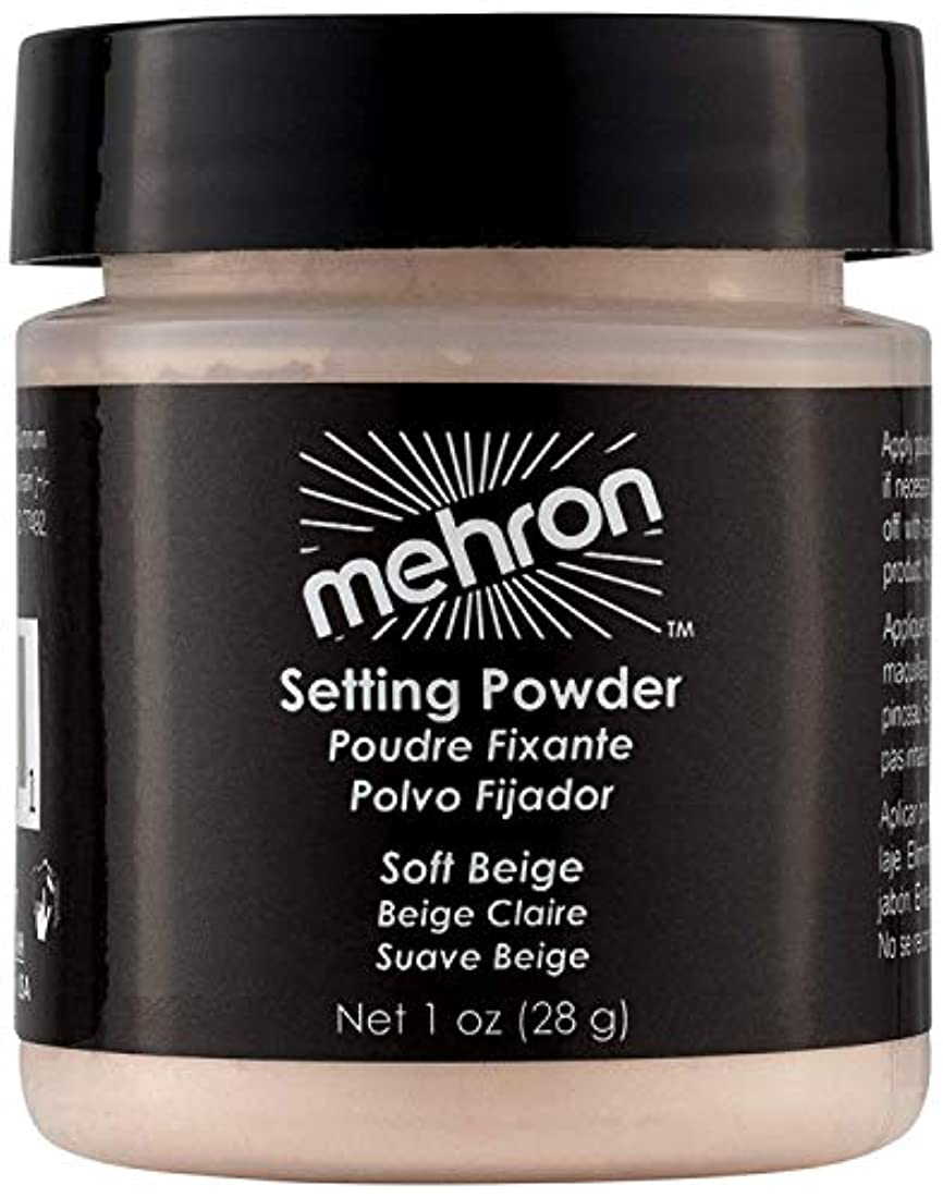 おじいちゃん参加するマットmehron UltraFine Setting Powder with Anti Perspriant Soft Beige (並行輸入品)
