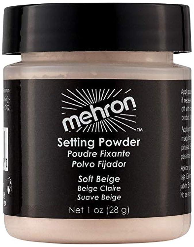 村腐食するもちろんmehron UltraFine Setting Powder with Anti Perspriant Soft Beige (並行輸入品)