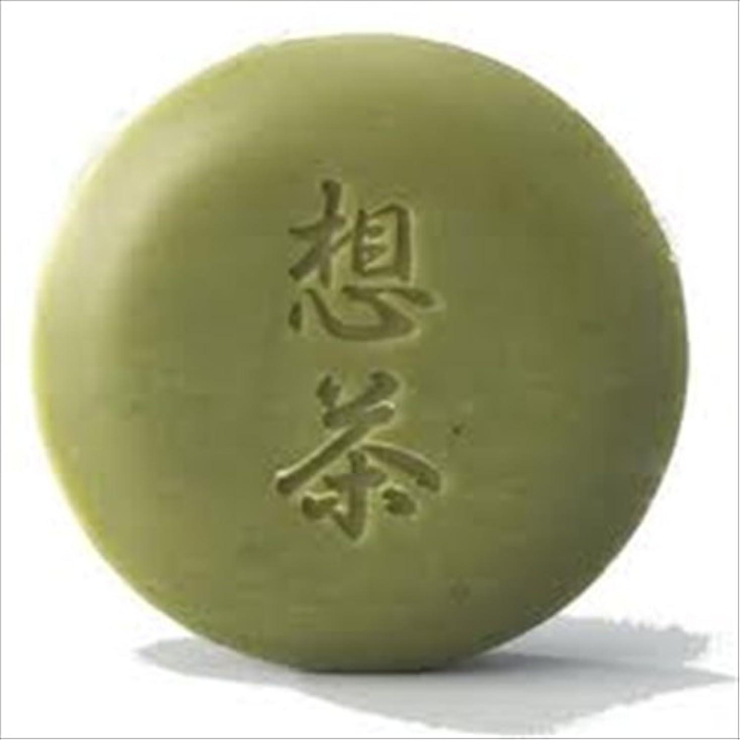 バウンス金銭的な社会学静岡茶粉末入 想茶石鹸