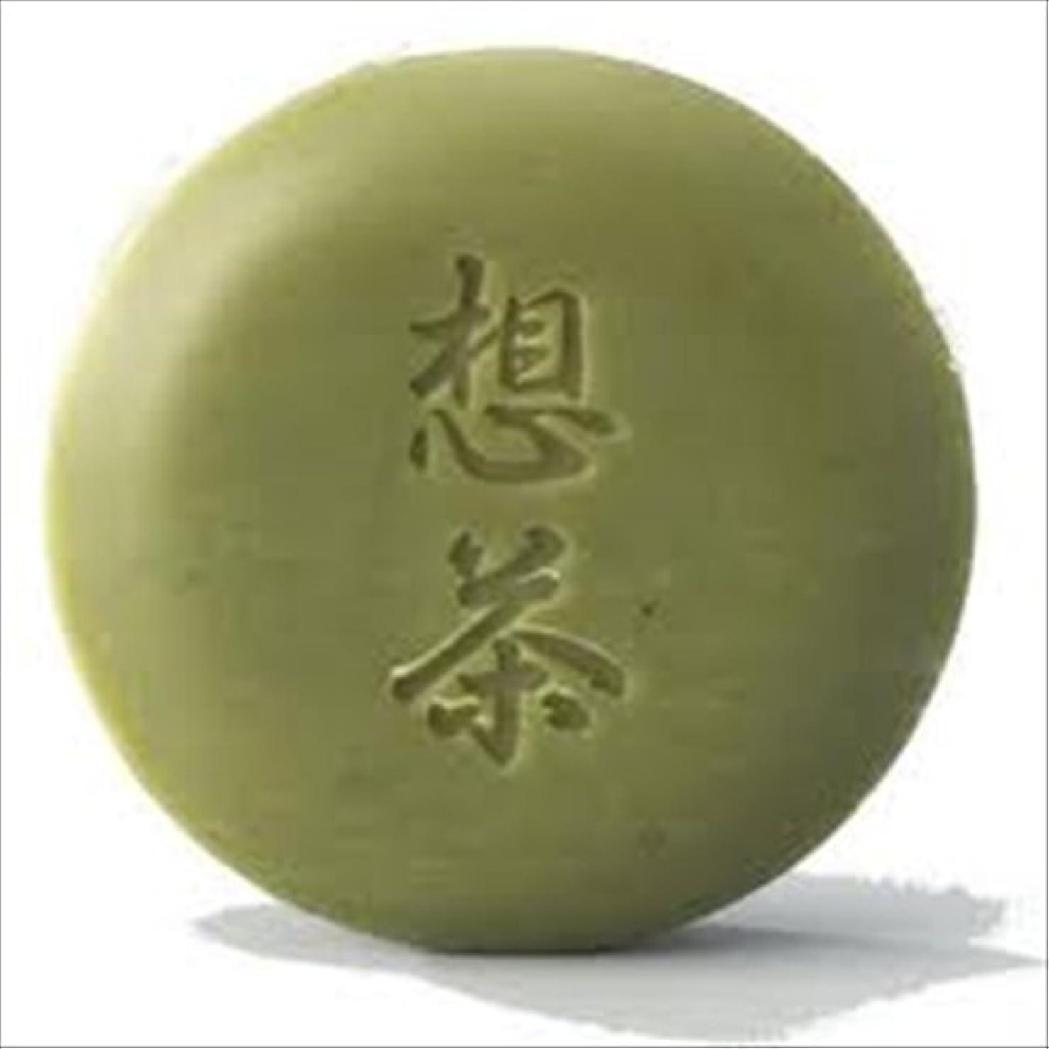 そばにビタミンほんの静岡茶粉末入 想茶石鹸