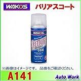 ワコーズ VAC バリアスコート プラスチック、塗装、金属の洗浄・保護・コート剤 A141 300ml A141 [HTRC2.1]