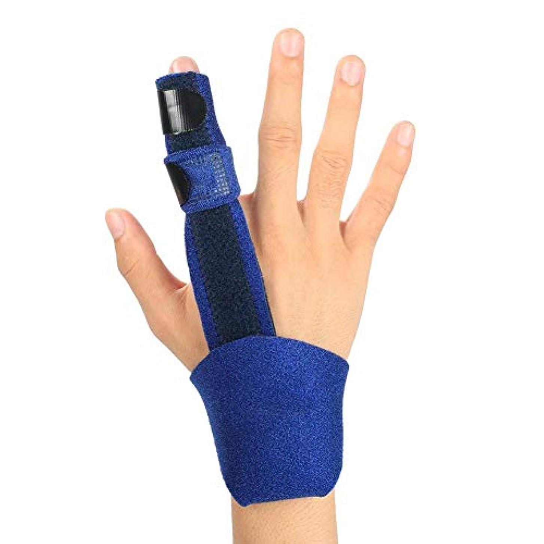 奇妙な寄り添う橋脚指プロテクターサポート指手袋マレットブレーストリガー指関節炎と靭帯の痛み指拡張副木