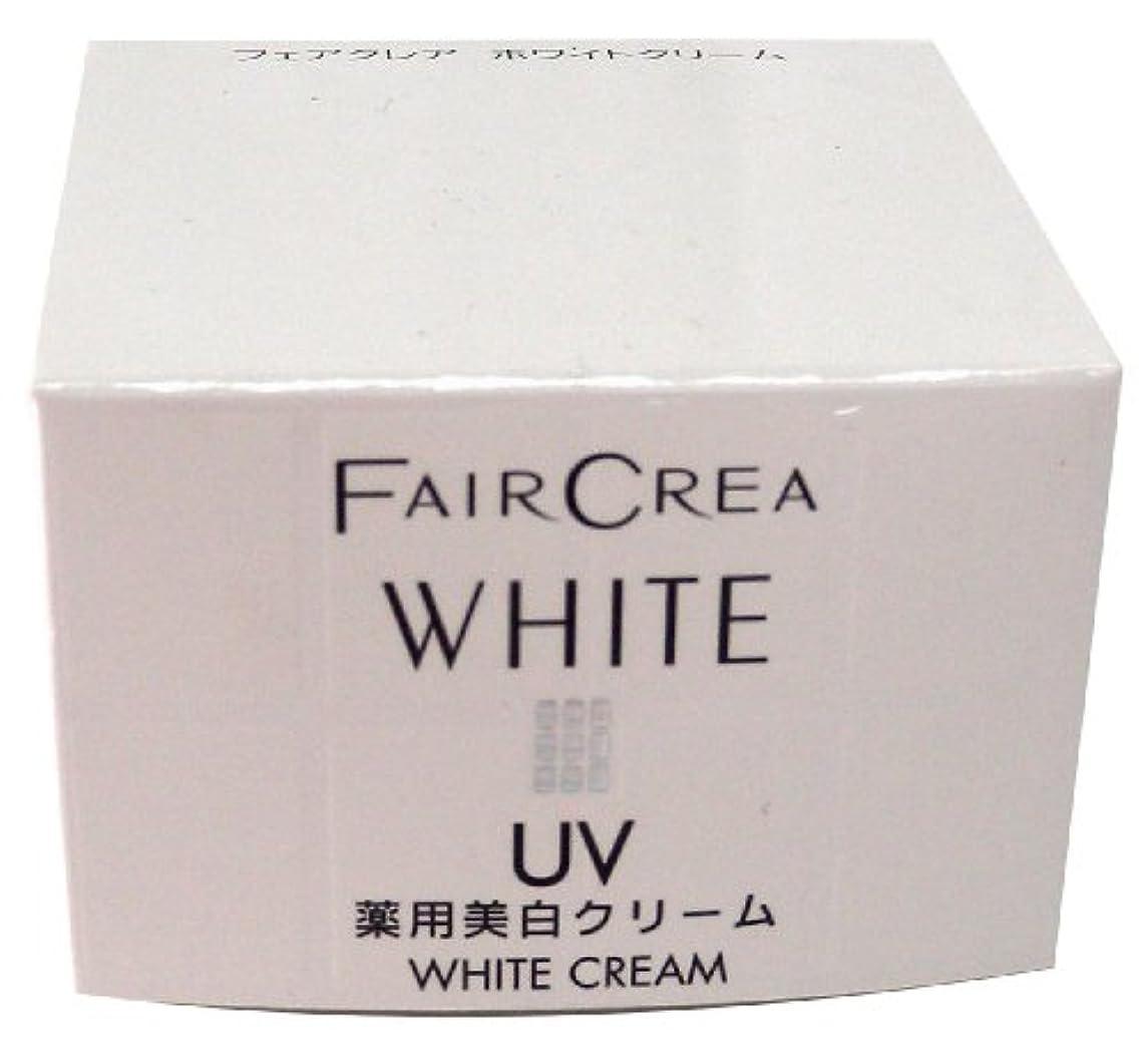 お客様不利益その他フェアクレア ホワイトクリーム 30g <27130>