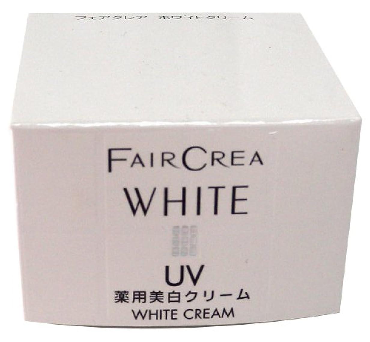 国際コンバーチブル実際のフェアクレア ホワイトクリーム 30g <27130>