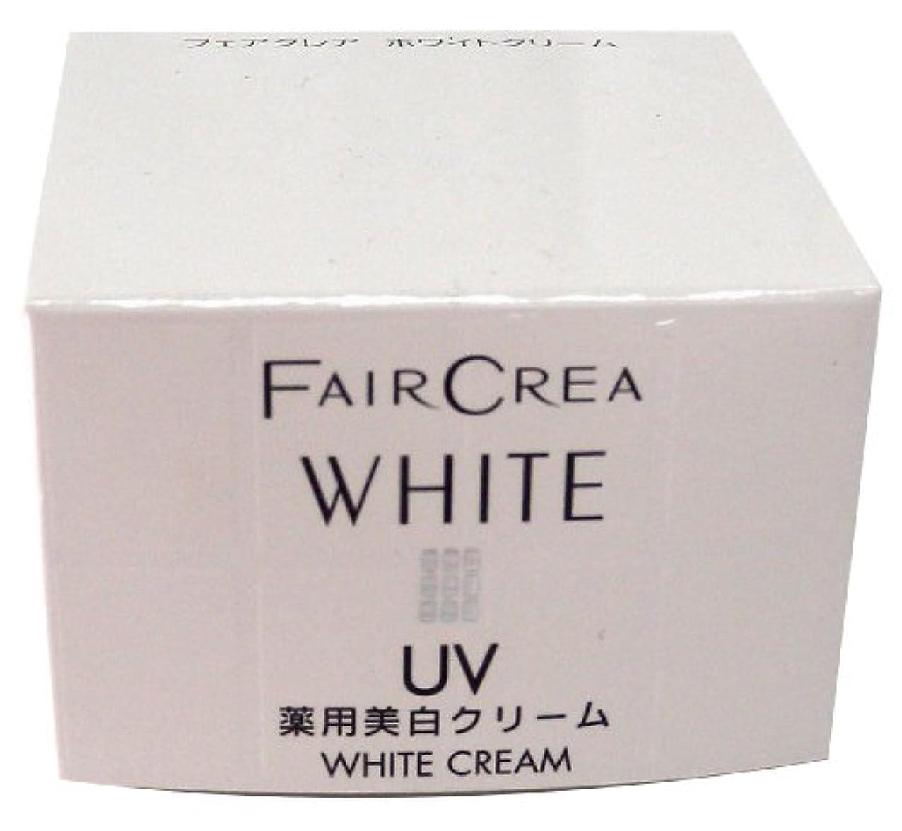 伴う淡い必要条件フェアクレア ホワイトクリーム 30g <27130>